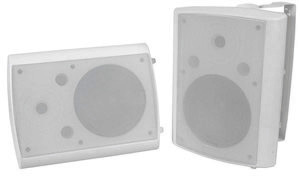JCS2478 8 inch Outdoor Speakers main