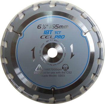 CEL PRO POWER8 Circular Saw Blade SB03 165mm 18T TCT for CS2
